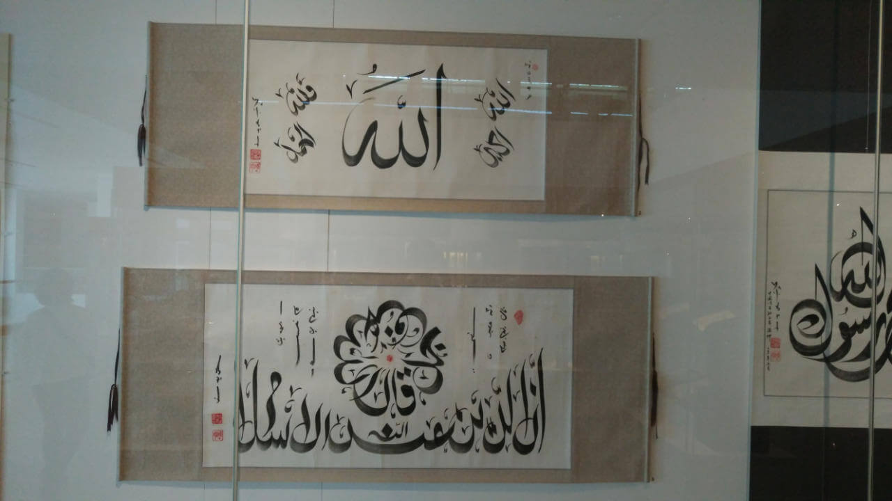 Sini calligraphy on hanging scrolls