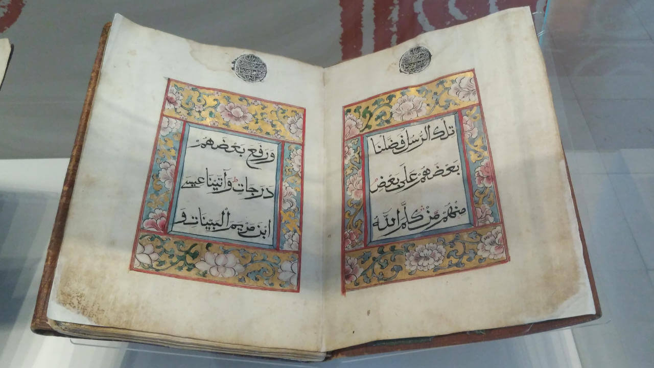 Qur'an with Chinese-style peony motifs