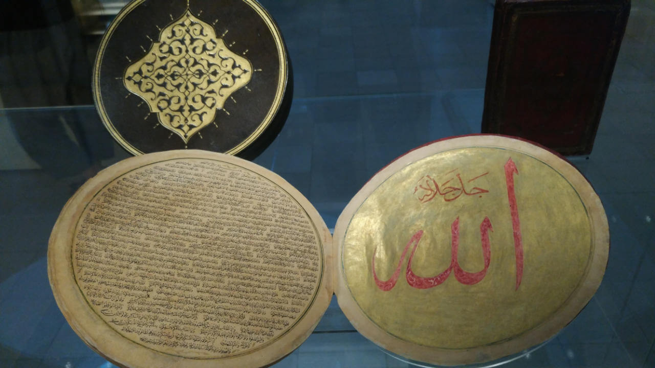 Al-Qur'an from Ottoman Turkey