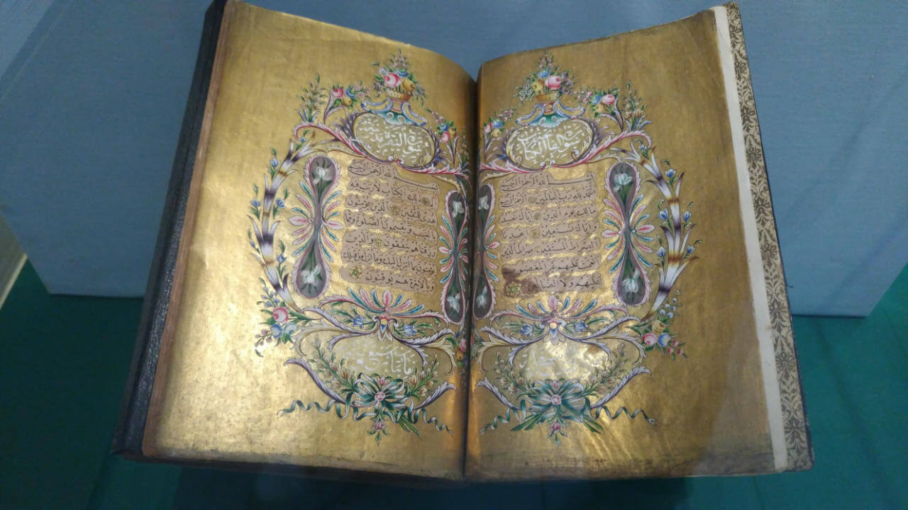 Highly ornamented Qur'an
