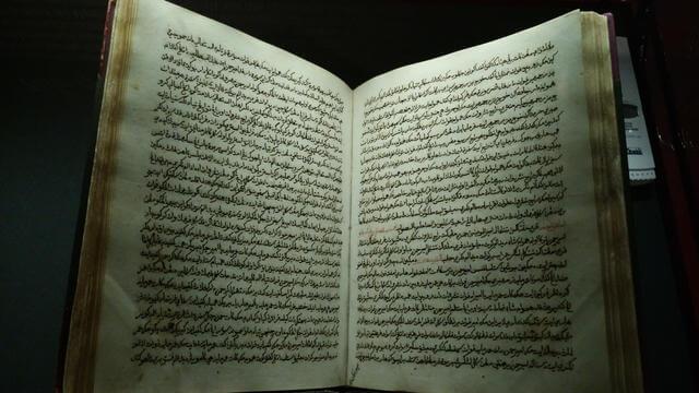 Hikayat Amir Hamzah