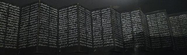 Syair Dendang Siti Fatimah
