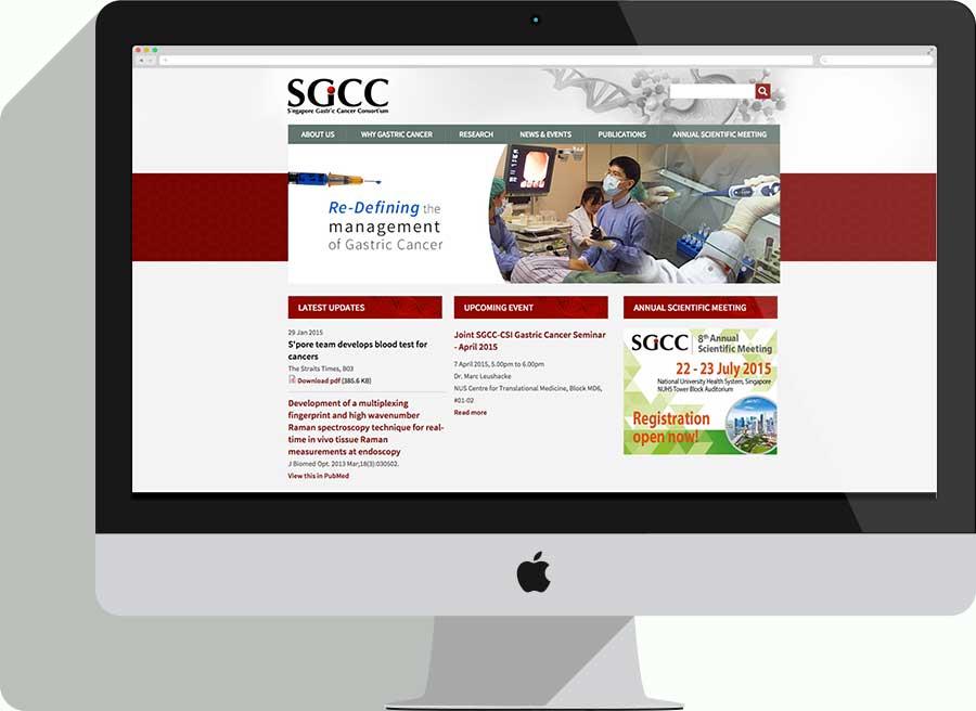 SGCC website
