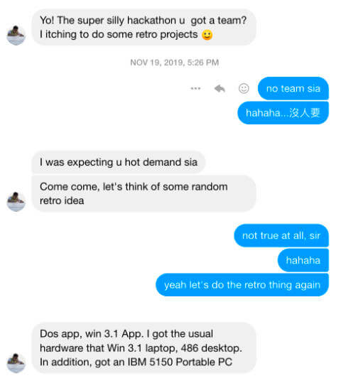 Message thread between Kheng Meng and myself about teaming up for SSH 2019