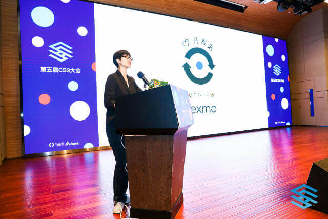 On stage at CSSConf China 2019