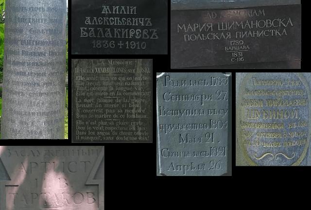 Serifs on stone