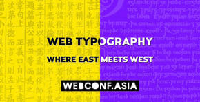 Web typography: East meets West